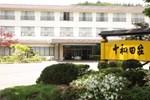 Отель Hotel Towadaso
