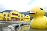 Мини-отель Ducking House