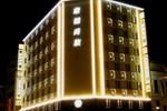 Отель Kindness Hotel - Jhong Jheng