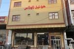 Lawlas Hotel