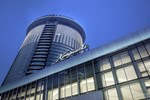 Отель Kempinski Hotel Taiyuan