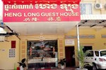 Heng Long Guesthouse