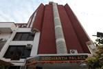 Отель Siddharth Palace Hotel