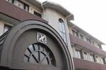 Отель Hotel New Mifuku