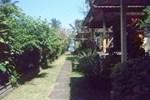Отель Pondok Wisata Dwi Utama