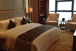 Отель EMPark Grand Hotel Bei Cheng