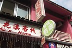 Mo's Home Inn