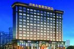 Отель Jinan Majestic Grace Hotel