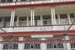 Отель Syr Palace Hotel