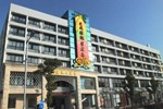 Отель Shanghai Pattaya Holiday Inn