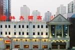 Beijing Easun Norlin Hotel