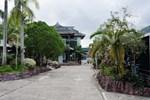 Отель Hotel Alam Sutra