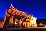 Отель Tulip Inn (Shangmo Hotel)