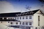 Отель Gassan Resort Inn