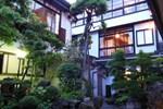 Отель Oyado Hayakawa