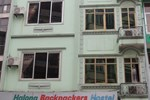 Хостел Halong Backpackers Hostel