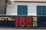 Отель Hotel 168