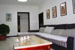 Апартаменты Xinyuan Apartment
