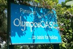 Отель Olympos Oase