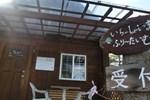 Апартаменты Log Cottage Freetime