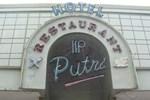 Отель Hotel & Restoran Putri