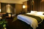 Chengdu Ruiting Zhudao Hotel