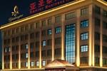 Отель Ya Sheng Tai Hotel