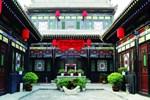 Отель Zhong Shu Yuan