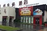 Отель Shanghai Hao Jia Fu Hotel