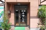 Отель Miyashita
