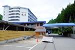 Отель Okuhida Garden Hotel Yakedake