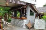 Гостевой дом Orong Villages