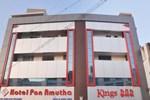 Отель Hotel Pon Amutha