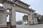 Xuzhou Yun Quan Hotel