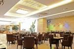 Отель Starway Hotel Hongqiao Transportation Hub