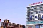 Kinghood Hotel