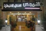 Al Narjis Hotel Suites