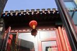 Beijing Hobo Guest House