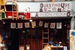 Гостевой дом Onomichi Guest House Anago-no-Nedoko