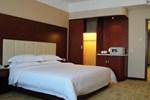 Отель He Xie Hotel Shenzhen