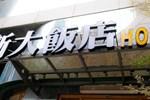 Отель Kaohsiung New Hotel