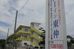 Апартаменты HI Inn Higashinaka