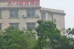 Zhangjiajie Tianmen View Hotel