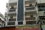 Hotel Mahaalakshmi