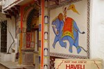 Отель Nai Haveli