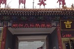 Отель Wutaishan Chaoyang hotel Wuye Temple