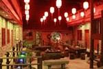 Гостевой дом You Yue Inn