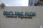 Отель Bird's Net Hotel