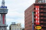 Отель Nishitetsu Resort Inn Beppu