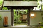Отель Kutsurogi-no-Yado Nanakawa